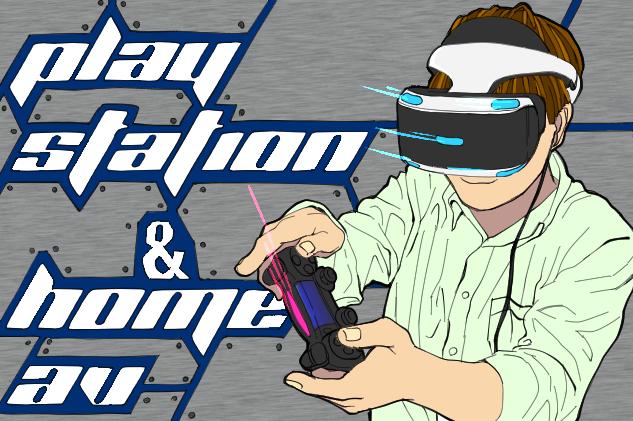 今話題のPlayStation VRやPROを店頭展示しています。 65型の4Kブラビアで体験するゲームは迫力満点です。PlayStation PROではHDR出力対応のゲームソフトもご用意しておりますので、SDRとHDRの違いをご体感ください。 またAndroid TV搭載4Kブラビアを展示しております。 55型、49型、43型などの画面サイズをイメージできるようなコンテンツもご準備しておりますのでお気軽にお越しください