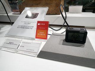 """これは超小型""""α""""か超高画質アクションカムか!? サイバーショット『RX0』ショールーム展示レポート"""