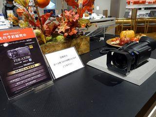 ハンディカム『FDR-AX700』の4K HDR録画ファイルの再生の話