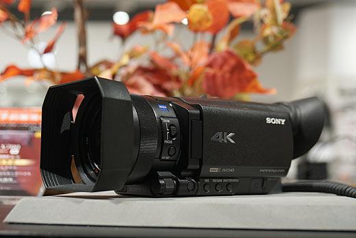 【レビュー】4K HDR対応ハンディカム『FDR-AX700』ショールーム展示レポート