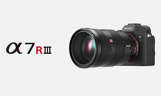 """3分でわかる新型デジタル一眼""""α7R3″スペック解説 これはバーゲンプライスモデルかも!"""
