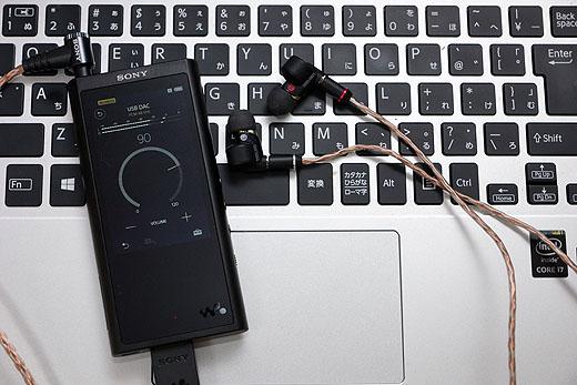 高音質を追求したウォークマンのフラグシップモデル「NW-ZX300」シリーズが5,000円の値下げになりました!