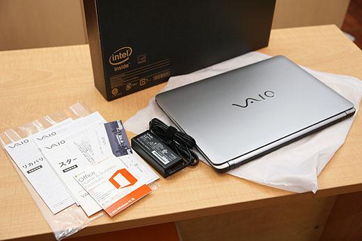【レビュー】持ち歩くデスクトップマシン『VAIO S15』開梱レポート