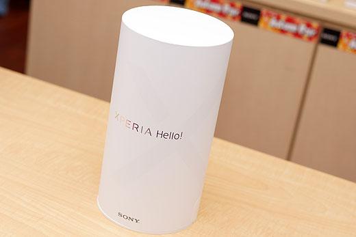 【レビュー】これはAIBOに最も近いロボットかも『Xperia Hello!』開梱レポート
