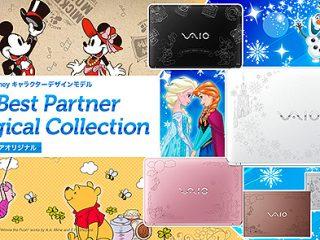 VAIO S15/S13/S11に「ミッキー&ミニー」や「アナと雪の女王」などDisneyモデル が新登場!