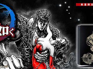 PS4に『北斗が如く』の発売を記念した刻印モデルが登場!