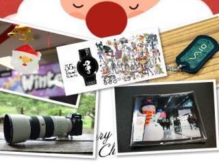 【ランキング】注目度UP!12/16~12/22までの一週間で人気を集めた記事TOP7