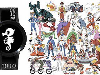 【550個限定】 「FES Watch U」タツノコプロ55周年記念別注品ソニーストアにて先行予約受付中