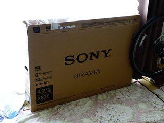 『ブラビア購入記』ソニーストアで購入したテレビの配送設置レポート