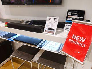 超コンパクトサウンドバー『HT-S200F/S100F』ショールーム展示レポート