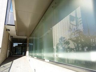 【ニュース】ソニー歴史資料館が年内で閉館へ
