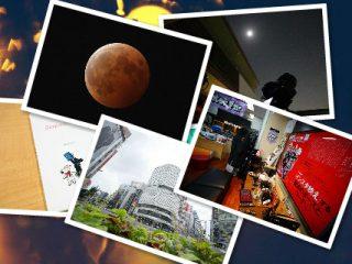 【ランキング】注目度UP!1/27~2/2までの一週間で人気を集めた記事TOP7