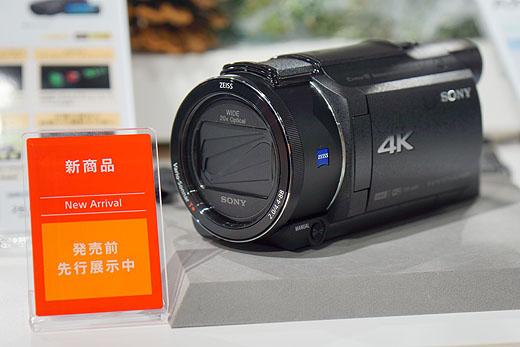 【レビュー】4Kハンディカム『FDR-AX60/AX45』展示レポート