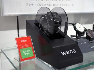 【レビュー】wena wrist active ショールーム展示レポート