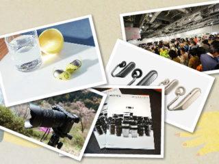 【ランキング】注目度UP!4/7~4/13までの一週間で人気を集めた記事TOP7