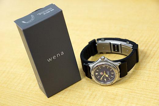 【レビュー】『wena wrist active』のエラストマーバンド調整の話