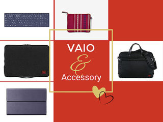 VAIO本体と同時購入でお得になる「アクセサリーキャンペーン」が期間延長!