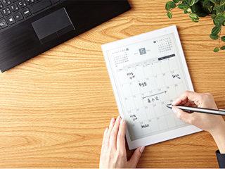 ソニーストアにて小型A5サイズのデジタルペーパー『DPT-CP1』先行予約販売開始!