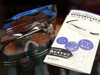 ELECOM『ハンズフリールーペ』をテックスタッフ店頭にて販売開始