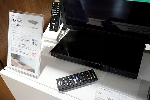 【レビュー】新型UHD BDプレーヤー『UBP-X700』で試すドルビービジョン