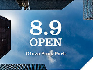 Ginza Sony Parkが8月9日ついに開園!!