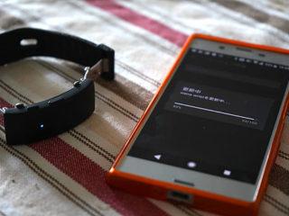 【Tips】『wena wrist active』アップデート GPS測位が速くなる裏技