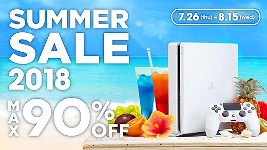 PS Store「SUMMER SALE 2018」開催!人気ゲームタイトルがMAX90%OFF!