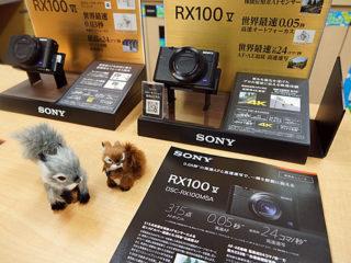 サイバーショット『DSC-RX100M5A』予約販売開始直前情報まとめ