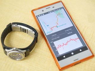 wena wrist activeのアプリアップデートでレビュー表示変更