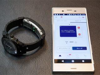wena wristがAndroid OSのEdyアプリからチャージ可能になりました