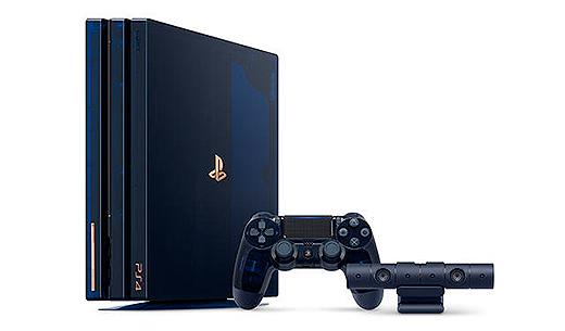 全世界合計5万台限定の特別デザインモデル PS4 PRO 「500 Million Limited Edition」が発表!受注開始!