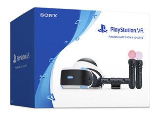 PS VR、PS Camera、PS Move2本をセットにしたお得なパックが登場!数量限定で販売開始!