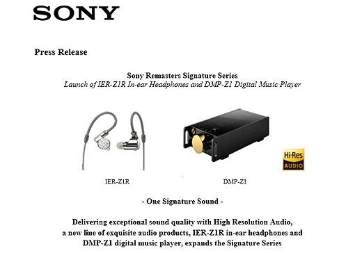 ソニー香港にて発表されたハイエンドオーディオ製品情報