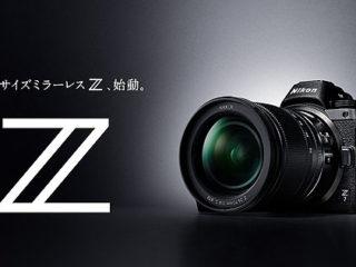 """Nikonから発表の『ニコン Z マウントシステム』を早速""""α""""システムと比較"""