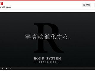 """キヤノンからフルサイズミラーレス機「EOS R」発表 ソニー""""α""""と比較してみました"""