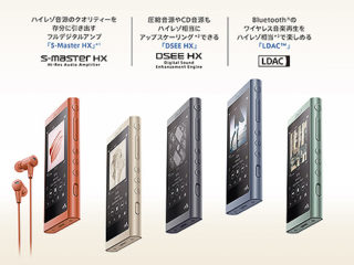 【3分でわかる】新型ウォークマン「A50シリーズ」進化ポイント解説!