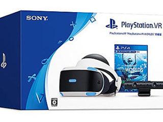 PS VRに専用ソフト『PlayStation VR WORLDS』が同梱されたお得なセットが新登場!