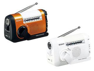 防災ラジオ『ICF-B09』『ICF-B99』の 注文受付の一時停止について