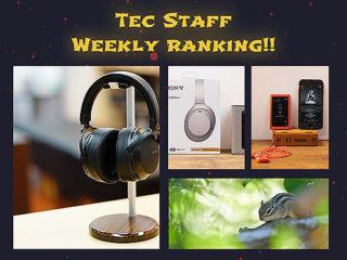 【ランキング】注目度UP!10/6~10/12までの一週間で人気を集めた記事TOP7
