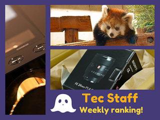 【ランキング】注目度UP!10/20~10/26までの一週間で人気を集めた記事TOP7
