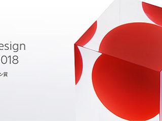グッドデザイン・ベスト100にソニーの6製品が選出