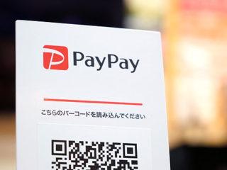 ソニーショップテックスタッフはQRコード決済『PayPay』がご利用いただけます