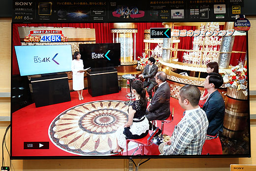 4K放送開始1ヶ月前 NHKから12月の放送予定が発表になりました