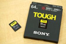 【レビュー】カメラユーザーのための高耐久性タフ仕様SDカード『SF-Gシリーズ』開梱レポート