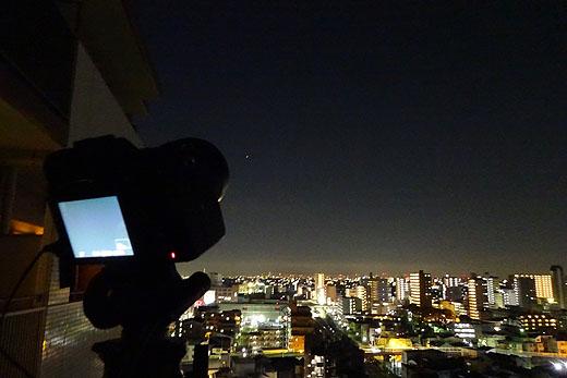 α7IIIとSEL24F14GMで撮る秋の流星群