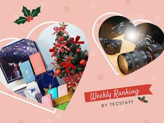 【ランキング】注目度UP!12/15~12/21までの一週間で人気を集めた記事TOP7