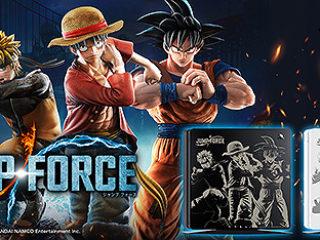 【数量限定】PS4にトップカバーとPS4ソフトがセットになった『JUMP FORCE』限定刻印モデルが登場!先行販売開始!