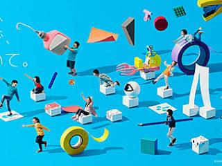 創意工夫する力を引き出すキューブ型のロボットトイ 「toio(トイオ)」がソニーストアにて先行販売開始!