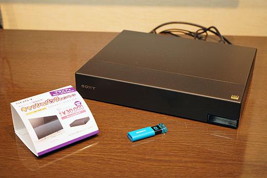 4Kチューナー『DST-SHV1』ソフトウェアアップデートの話