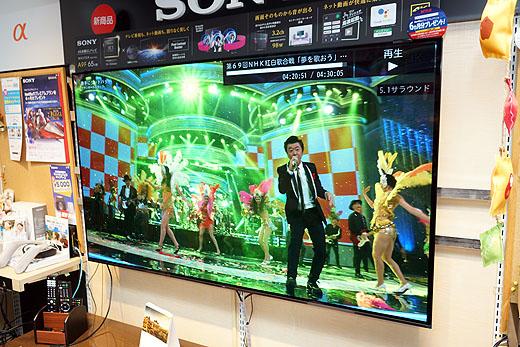 『DST-SHV1』で観た4K HDR 5.1chサラウンド仕様の第69回NHK紅白歌合戦レポート